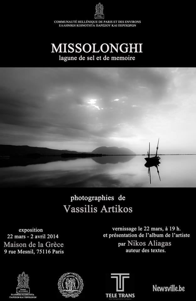 Artikos-exposition